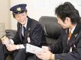 「岐阜バス」の運転手 ◎平均勤続年数11年|入社後最長3ヵ月の研修からスタート|引越し補助・社宅あり2