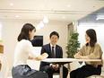総合職 ★東証一部上場グループ ★年間休日122日以上 ★有休取得率72%3