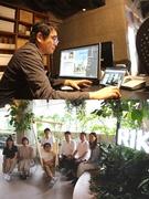広報企画(自社サイトのWebデザインまで担当)★「CADソフト」業界トップクラス/年間休日124日1