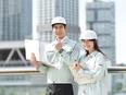 施工管理アシスタント ★ここ3年の定着率90%以上/正社員雇用を前提とした採用です!3