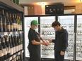 店舗スタッフ(世界各国のワインや食材など珍しい商品を扱います)★未経験OK│残業月18時間程度!2