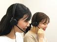 Web会議システムのインフラエンジニア ★100%自社内開発 ★残業月20時間程度3