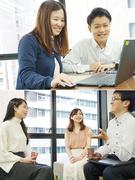 ITエンジニア(自社内勤務)◆あなたのアイデアをカタチに◆残業15H/年休120日/定着率97%1