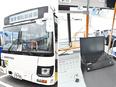 路線バスの運転士 ★創立100年以上の相鉄グループ ★賞与4ヶ月分以上 ★有休消化率ほぼ100%3