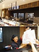 中華総菜店「昇龍園」の店舗スタッフ ☆アイデアを活かせます/店長候補/店舗は駅直結/店舗数拡大中!1