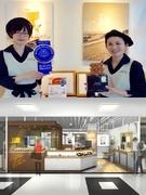 バウムクーヘン専門店の販売スタッフ(未経験歓迎)◎札幌勤務!オープニングスタッフの募集です!1