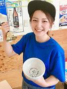 人気店「串カツ田中」の接客スタッフ ★表彰イベントで毎月盛り上がれる ★オンライン選考開始1