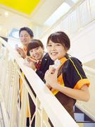 店舗スタッフ ◎月収例28.1万円 /年2回5連休取得率100% ★東証一部上場グループ!1