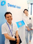 歯科医院のIT化を推進するプリセールス ◎月給35万円以上/完全週休2日制(土日)1