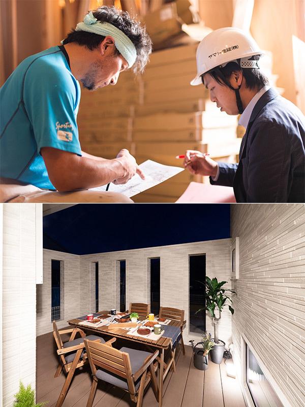 設計士│自由設計の注文住宅★経験者は月給35万円以上も可!イメージ1