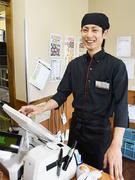 店長候補 ★店長は月給38.5万円~★マネージャーは月給56万円~★転居を伴う転勤なし1