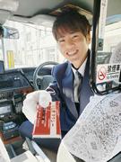 タクシードライバー◆入社準備金10万円支給◆ノルマなし、月の半分以上休みで、平均月収30万円!1