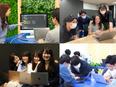 ITエンジニア(デザイン・ゲーム開発・アプリ開発など、未経験から様々な研修を選択可能!)3