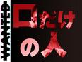 ITエンジニア ◎土日祝休み!月給23万円~!一生勉強を続ける意欲のない方は来ないでください。3