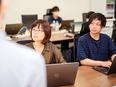 プログラマー◎土日祝休み!月給23万円~!必要なのは、320時間勉強し続ける覚悟。3