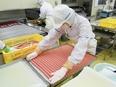 食品開発(管理職候補)★日本で数少ない乾燥食品専門メーカー/独自の乾燥技術はアジア各国で特許取得!3