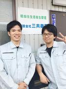 サービススタッフ ★遅くても19時には仕事を終えています/年間休日117日/月給24万円スタート1