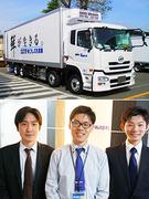 ルート営業 ★東証一部上場企業のグループ会社です。1