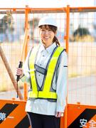 警備スタッフ(札幌勤務)◎定年はありません|残業は月平均10時間以下|昇給は毎年あり&賞与年2回1