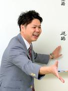 塾教師★月給40万円以上/賞与60~400万円/未経験者歓迎/研修充実/東証上場を目指しています1