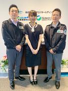 警備輸送マネージャー(管理職候補)◎月給37万円スタート!◎東証一部上場グループ1