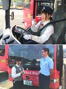 路線バスの運転手<80%が未経験スタート>★有休取得率96.6%/大型第二種免許は会社負担で取得可!1