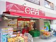 都市型スーパー「miniピアゴ」の店舗開発 ◎出店強化に対応するための増員募集です!3