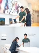 店舗スタッフ ★未経験歓迎!★Apple製品専門店「C smart」での勤務!1