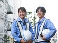 建築施設の保全管理(高速道路の建物施設を管理)◎年間休日130日2