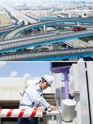 電気通信工事の施工管理(高速道路の通信インフラ工事の施工管理)◎年間休日130日1
