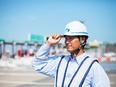電気通信工事の施工管理(高速道路の通信インフラ工事の施工管理)◎年間休日130日2