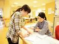 介護スタッフ◎昨年度賞与3ヶ月分◎家族手当・資格手当有◎新潟で働く!2