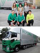 大型トラックのドライバー<月収50万円以上も可能/資格 取得支援制度あり/基本的に土・日・祝休み>1