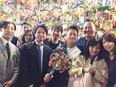 社宅のルームアドバイザー ◎日本一「ありがとう」を創る会社を目指します 次世代を担う募集!3