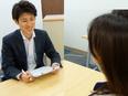 医療・福祉・保育業界特化のキャリアカウンセラー(業界未経験歓迎/地域活性化にも貢献)3