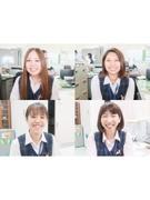 受付事務スタッフ★有休連続取得OK★賞与年2回★1