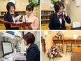 ホテルマネージャー(支配人候補)★先輩の9割が未経験入社★夜勤・転勤なし3