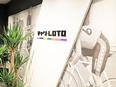 自社サービスサイト『チャリロト.com』の運営スタッフ ★残業月10時間以内・私服勤務OK!2