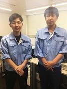ITエンジニア(年間休日125日以上、毎週月曜・水曜はNO残業DAY!)1