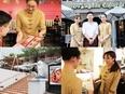 海外人気レストランの店舗スタッフ ★7連休取得もOK♪昇給年2回/賞与年3回/オープニング募集あり!3