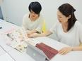 子育て支援企業の経理労務スタッフ★残業月20時間以内!2