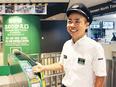 JR東日本の駅で働く社員(未経験歓迎)◎50名以上の大量採用 ◎生活インフラである駅を支える仕事!2
