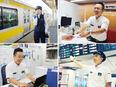 JR東日本の駅で働く社員(未経験歓迎)◎50名以上の大量採用 ◎生活インフラである駅を支える仕事!3
