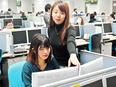 コールセンターのSV(運営管理)★毎年二ケタ以上の成長率を記録中!転勤なしの正社員としてスタート!2