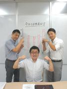 医療系システムの反響営業│日本医師会提供のソフト「ORCA」を提案!成約率は約4割!1