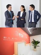 コンサルティングセールス(マネージャー候補)☆最先端のRPAソフトを提案/成長率450%の成長企業!1