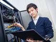 インフラエンジニア ◎残業少なめ ◎資格支援やきめ細かいフォローなどスキル向上を全力サポート3