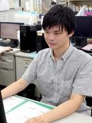 自社運営サイトのWebエンジニア ◎転勤ナシ/残業20H以下/賞与年2回1
