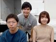 自社運営サイトのWebエンジニア ◎転勤ナシ/残業20H以下/賞与年2回2