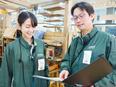 ホームセンター『CAINZ』の店舗スタッフ ◎4エリア内での転勤・全国転勤いずれかを選択できます!2